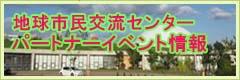 banner_moricorolineのコピー