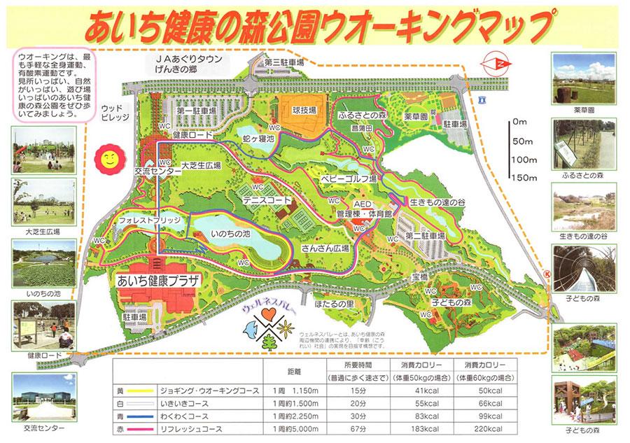 kenmori-walkmap2