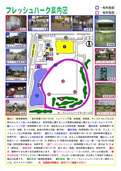kyoten_annai_map_2
