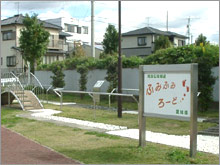 owari-fumifumi01
