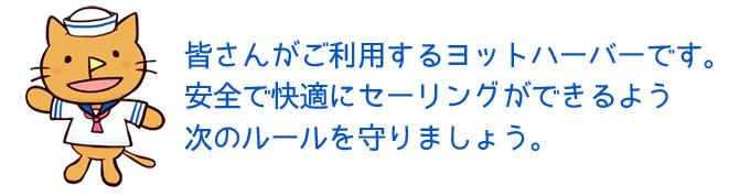 kaiyo_rule