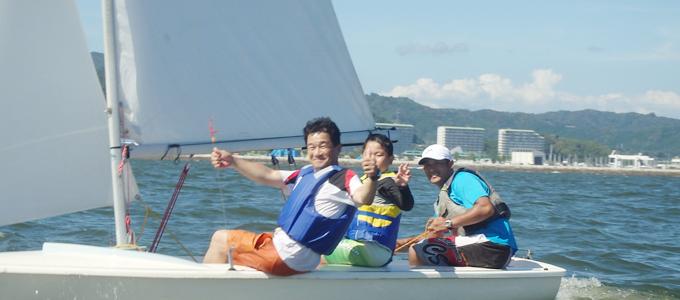 yacht_sannin