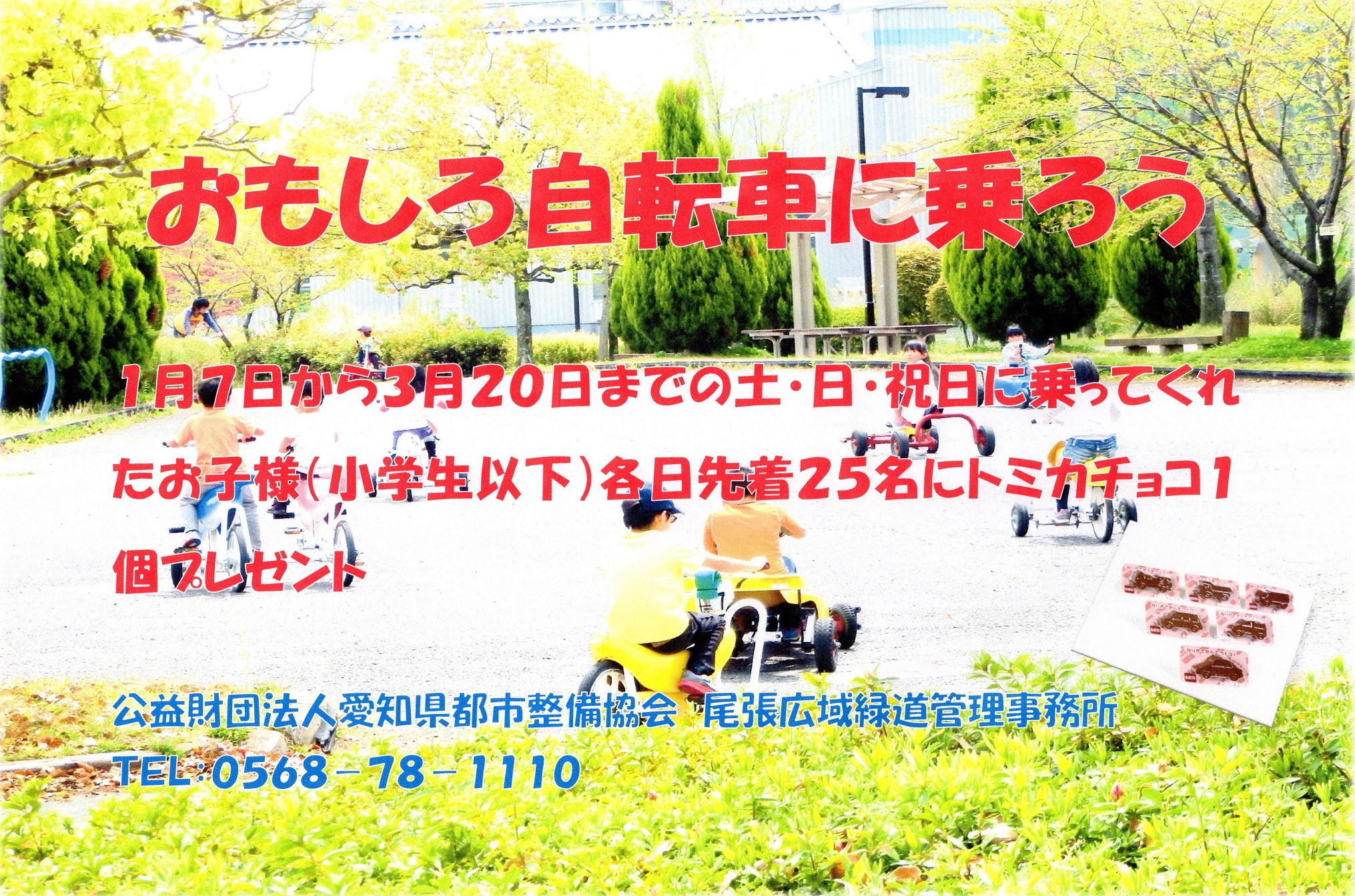 img20161225_14021045-2