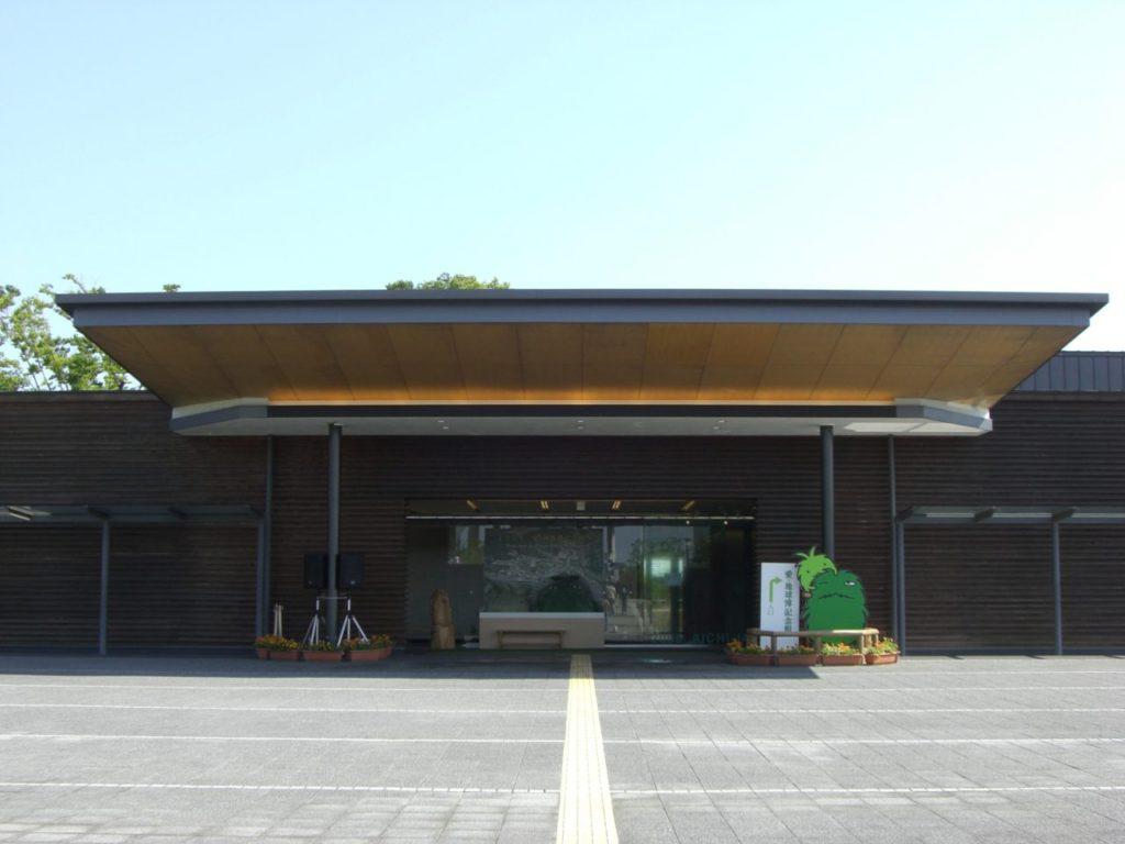 愛・地球博記念館