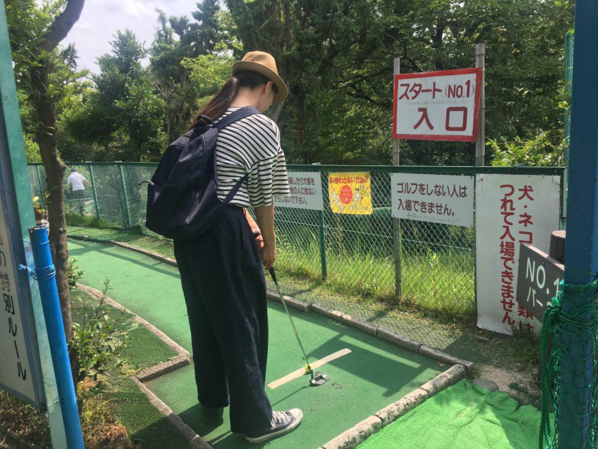 大高緑地ベビーゴルフ