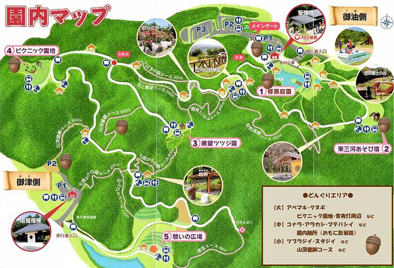東三河ふるさと公園どんぐり拾いマップ
