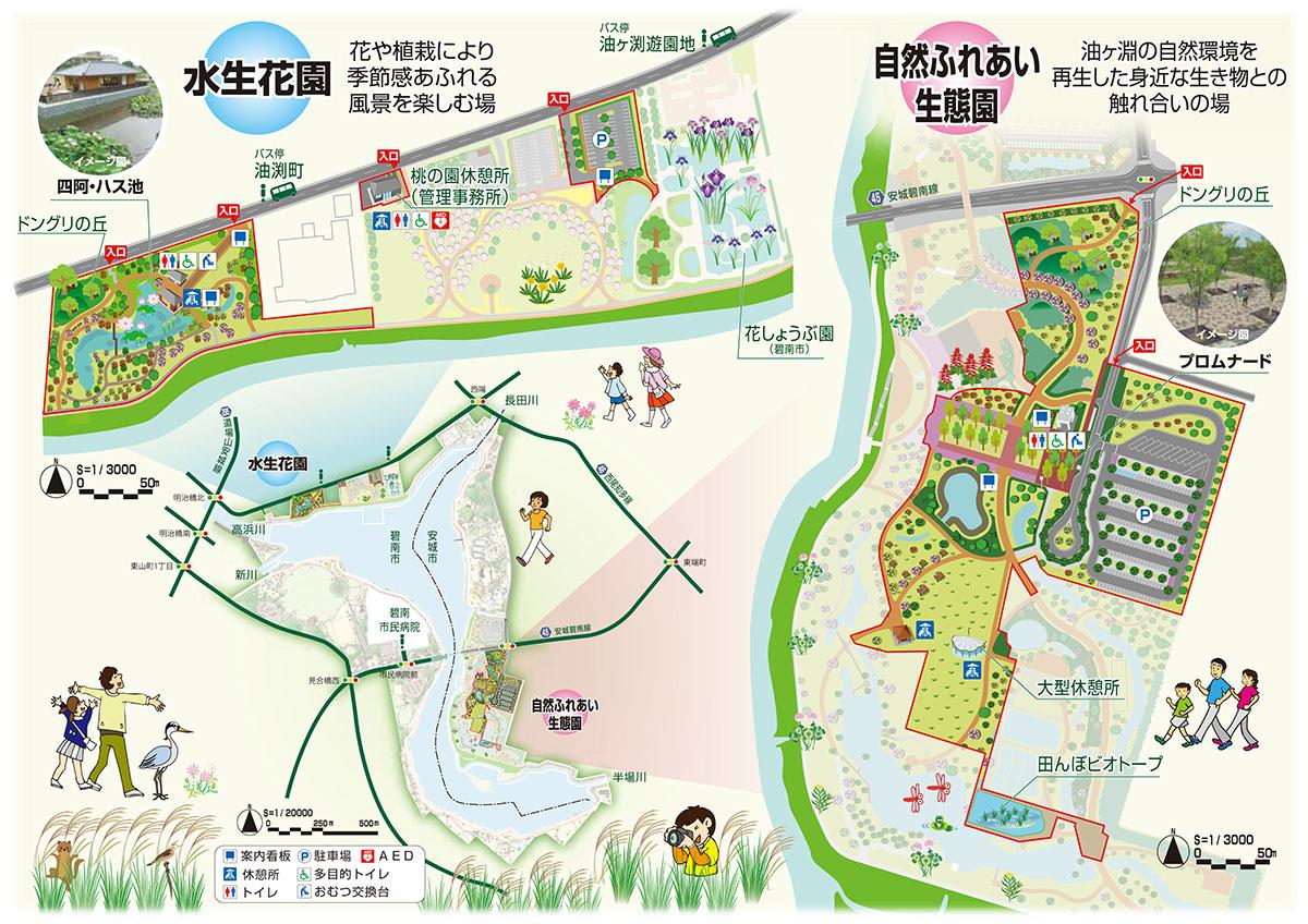 油ヶ淵水辺公園園内マップ