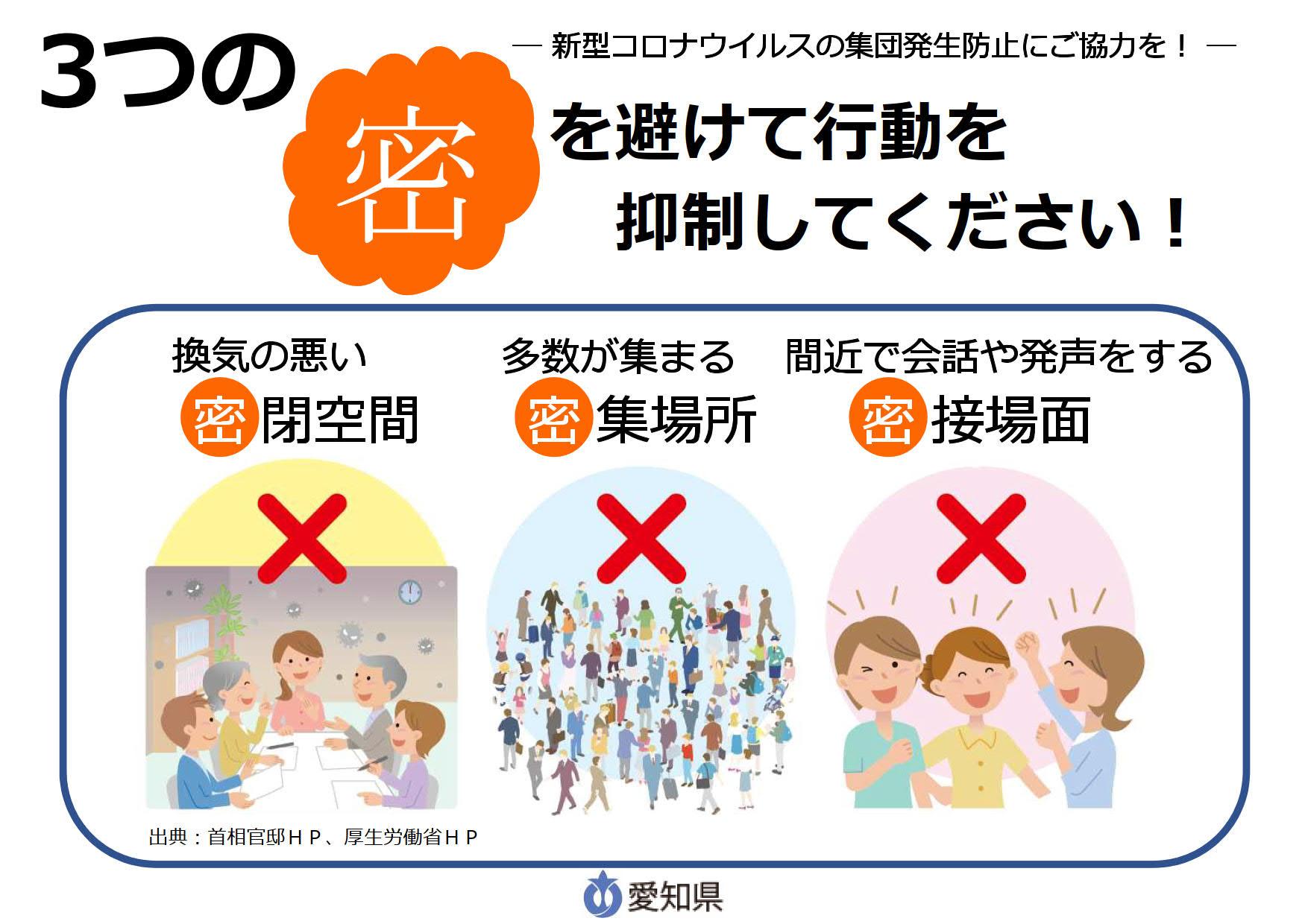 コロナ 区 市 名古屋 緑 ワクチン予約で名古屋市混乱 高齢者が役所に殺到